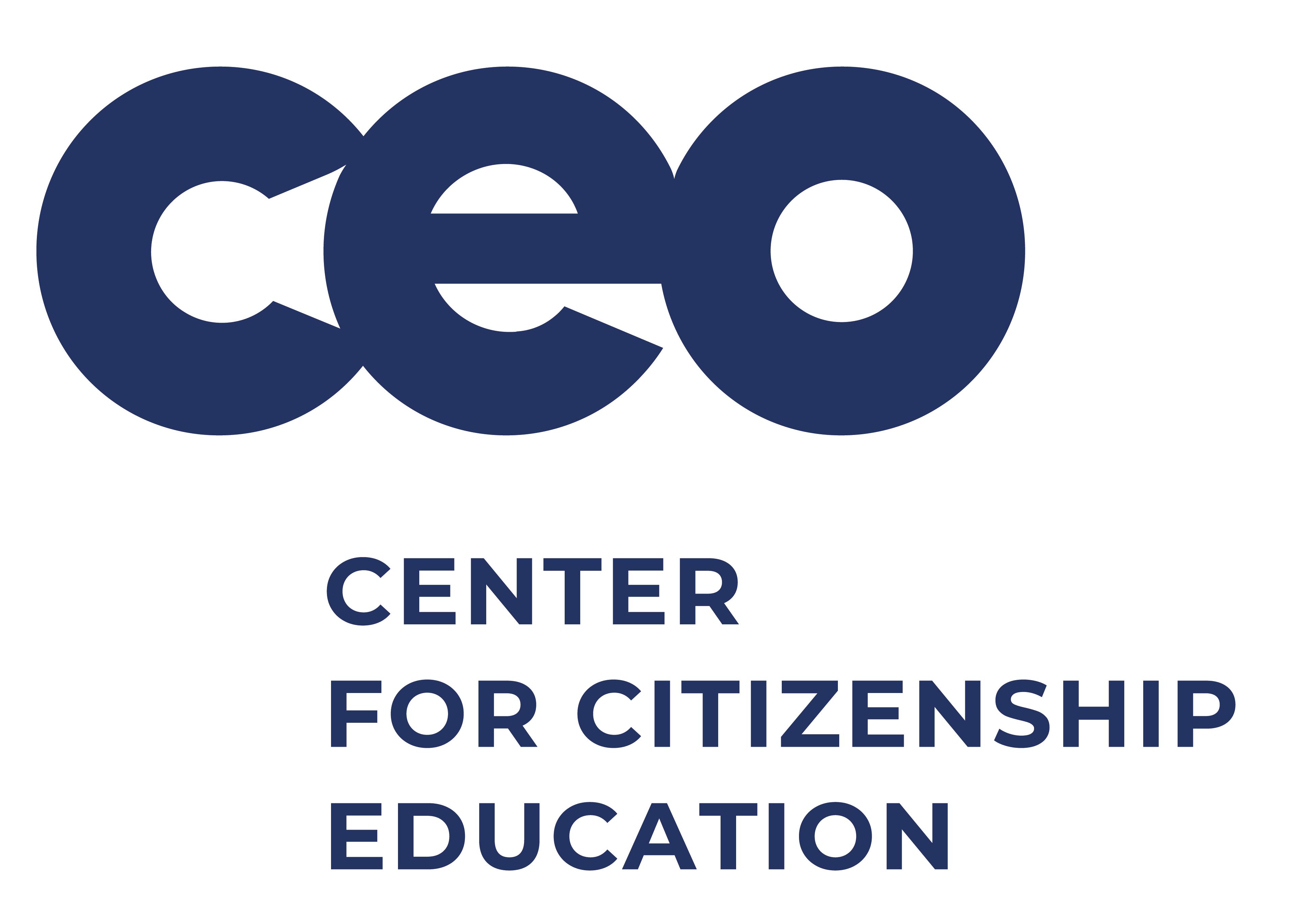 Logo Center For Citizenship Education